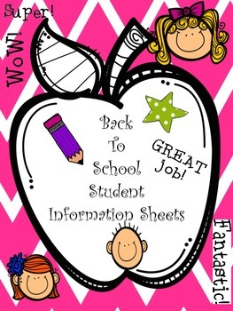 Back to School Student Information Sheets and Supply Lists