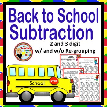 Back to School Subtraction - Color the Difference!  Grades 2-3
