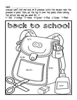 Back to School Subtraction and Coloring