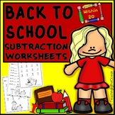 Back to School Subtraction to 20 Fact Fluency Worksheets