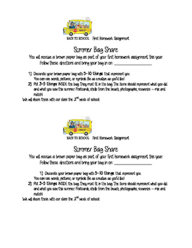Back to School - Summer Bag Share!