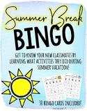 Back to School: Summer Break Bingo!