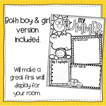 Back to School - Summer Fun Writing Activity