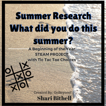 STEM: Summer Research Project