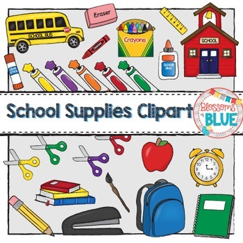 Back to School Supplies Clipart Bundle