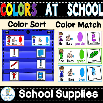Back to School Supplies-Color Match and Sort-Pronouns (Pre