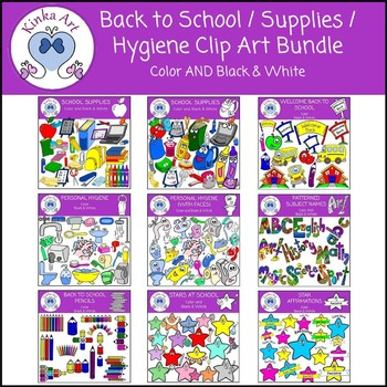 Back to School / Supplies / Hygiene Clip Art Bundle