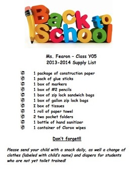 Back to School Supply List