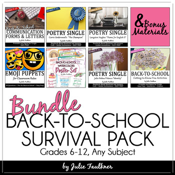 Back to School BUNDLE: Planning, Forms, Icebreakers 6-12, Any Subject