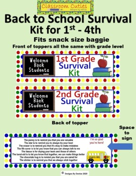 Back to School Survival Toppers for 2nd through 4th