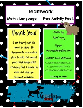 Back to School TEAMWORK Activity Pack