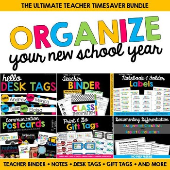 back to school teacher binder classroom organization bundle tpt
