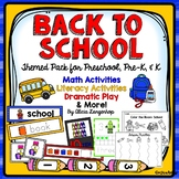 Back to School Theme Activity Pack