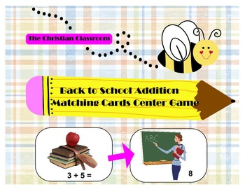 Back to School Themed Addition Fact Cards Game or Practice Flash Cards