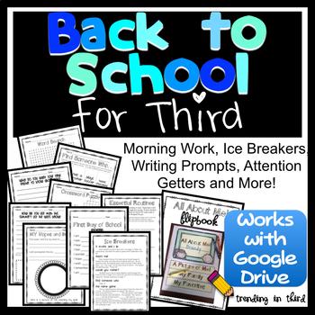 Back to School {Third Grade}
