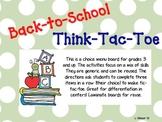 Back to School Tic Tac Toe Choice Board