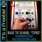 Back to School FREEBIE Differentiated Multiplication Game