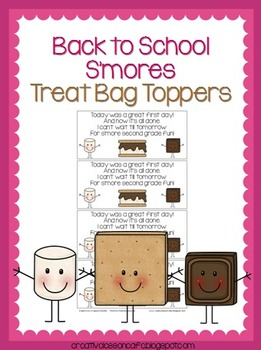 Back to School Treat Bag Toppers~S'more Fun!