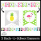 Back to School Tropical (Pineapples and Flamingos) Door Decor