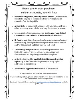 Back to School Unit Bundle - Middle School Survival Skills - Time Management