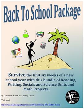 Back to School Unit Bundle – a starter pack of bundled uni