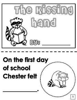 Back to School Unit for Kindergarten or First Grade Activity Bundle