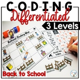 Back to School Unplugged Coding Worksheets Differentiated