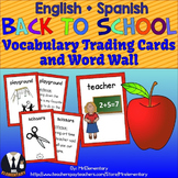 Back to School Vocabulary Trading Cards and Word Wall