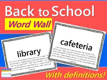 Back to School Word Wall with definitions