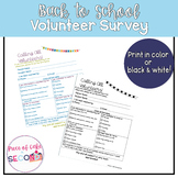Back to School Volunteer Survey
