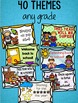 Back to School Postcards: Any Grade