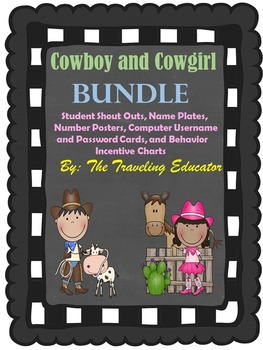 Back to School Western Theme Bundle
