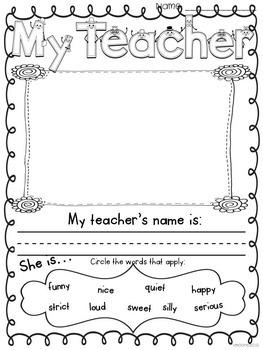 August Back to School Print Go Teach