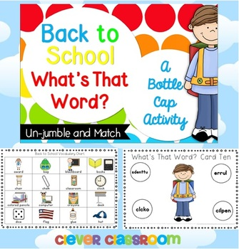 Back to School What's that Word Center Activity