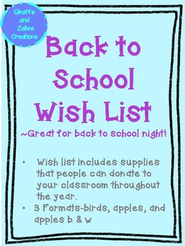 Back to School Wish List