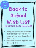Back to School Wish List