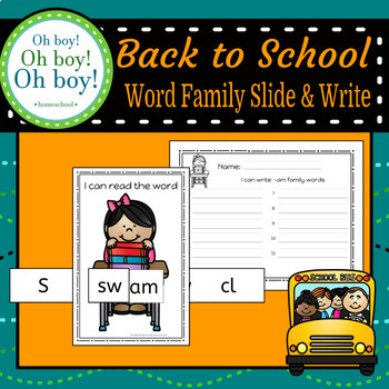 Back to School Word Family Slide and Write - S