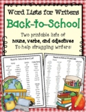Back to School Word List