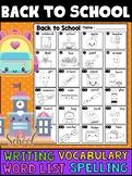Back to School Word List - Little Lotus