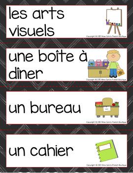 Back to School Word Wall - Murale des mots pour la rentrée - French