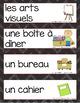 Back to School Word Wall - Murale des mots pour la rentrée