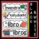 Spanish Classroom Decor Word Wall:  Regreso a Clases