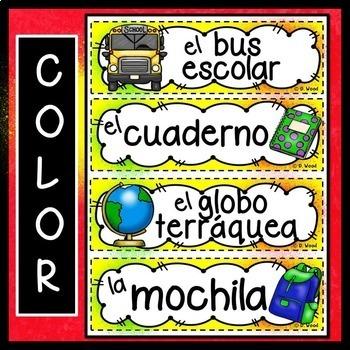 Spanish Classroom Decor (School Supplies)