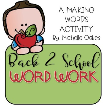 Back to School: Word Work