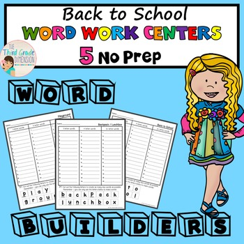 Back to School Word Work Centers {No Prep}