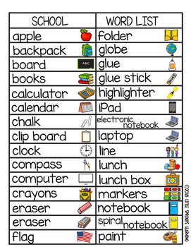 Back to School Word wall cards (60 cards in two sizes)
