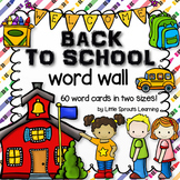 Back to School Word wall cards -  60 word cards, vocabulary list, worksheets