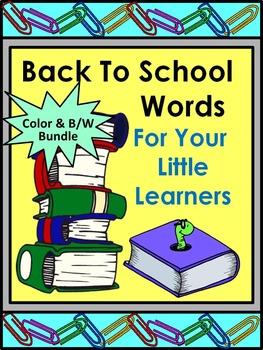 Back to School Words Flash-Card Bundle Packet