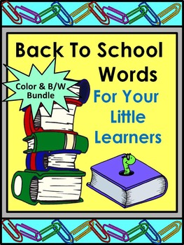 Back to School Words Flash-Card Bundle Packet - Color & B/W