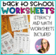 Back to School Worksheets K-1 No Prep